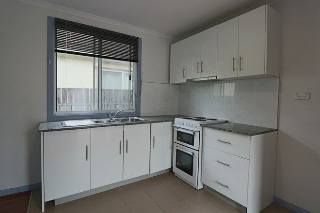 Picture of 109A Water Street, CABRAMATTA WEST NSW 2166