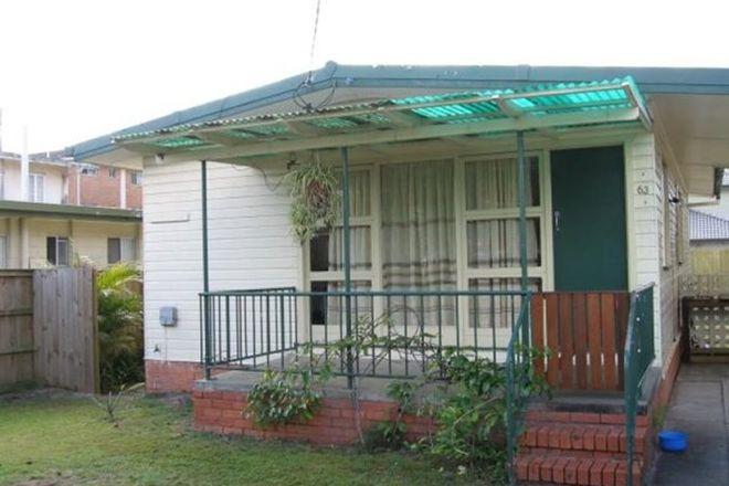 Picture of 63 Petrel Avenue, MERMAID BEACH QLD 4218