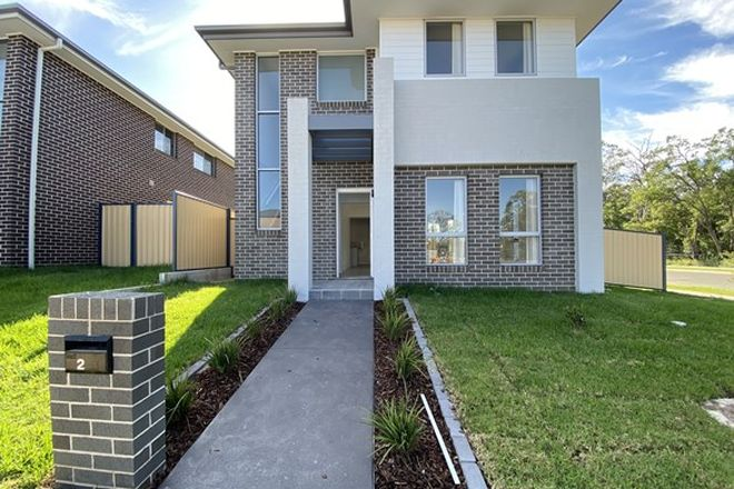 Picture of Barbarosa St, BARDIA NSW 2565