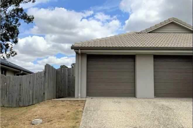 Picture of 2/9 Catalyst Place, BRASSALL QLD 4305