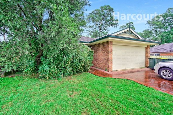 Picture of 18 Gunn Place, ST HELENS PARK NSW 2560