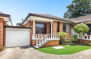 Picture of 4/28-30 Beaconsfield Street, Bexley NSW 2207