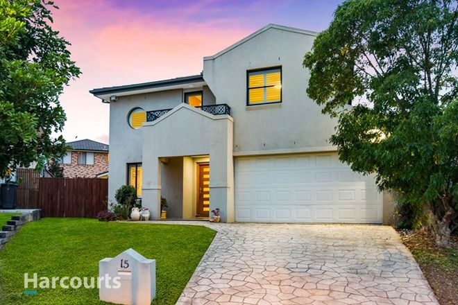 Picture of 15 Spottedgum Place, ROUSE HILL NSW 2155
