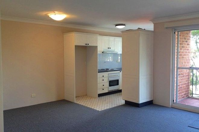 Picture of 6/122 Todman Avenue, KENSINGTON NSW 2033