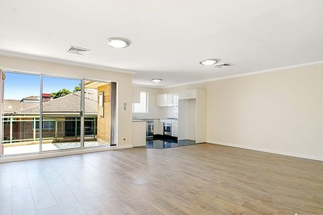 Picture of 42/8-14 Mercer Street, CASTLE HILL NSW 2154