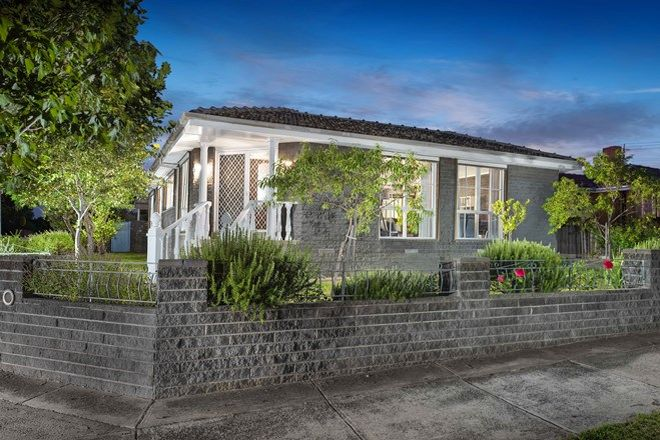 Picture of 4 Oxford Drive, BUNDOORA VIC 3083