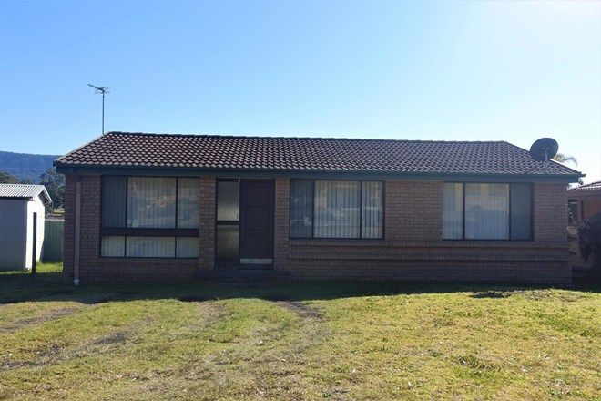Picture of 32 Woodridge Avenue, HORSLEY NSW 2530