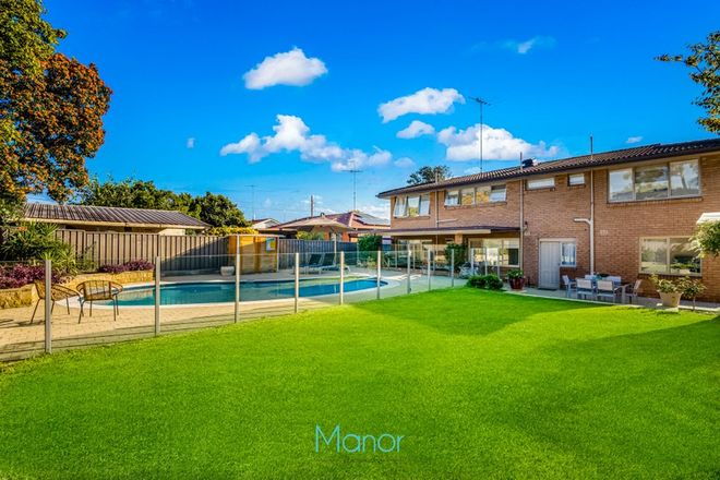 Picture of 7 Eames Avenue, BAULKHAM HILLS NSW 2153