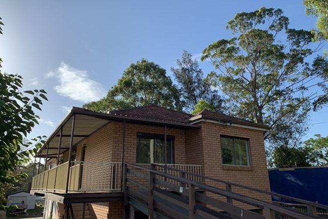 Picture of 542 Henry Lawson Drive, EAST HILLS NSW 2213