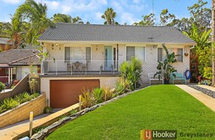 Picture of 49 Benaud Street, Greystanes NSW 2145