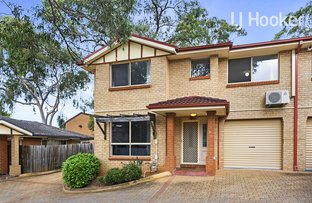 Picture of 8/41 Stanbrook Street, Fairfield Heights NSW 2165