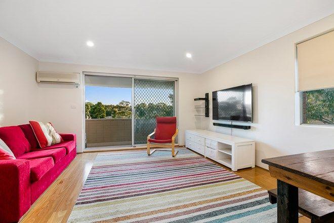 Picture of 7/15 Loftus Street, ASHFIELD NSW 2131