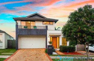 5 Clapham Street, Stanhope Gardens NSW 2768