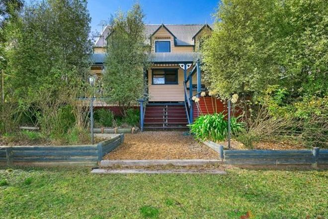 Picture of 140 Invergowrie Road, INVERGOWRIE NSW 2350