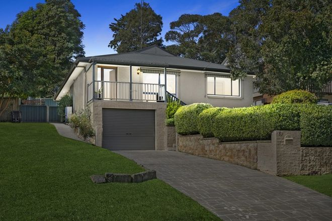 Picture of 54 McCrae Drive, CAMDEN SOUTH NSW 2570