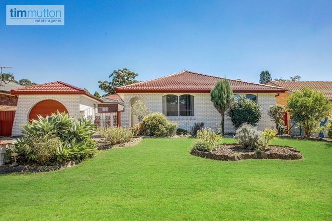 Picture of 13 Warrina Rd, BRADBURY NSW 2560