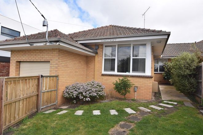 Picture of 18A Frank Street, NEWTOWN VIC 3220