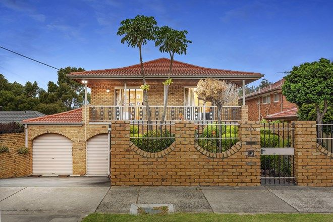 Picture of 26A Oakpark Drive, CHADSTONE VIC 3148