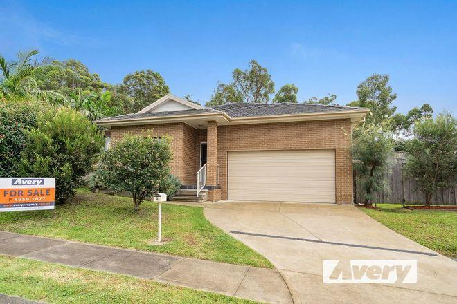 Picture of 4 Pheasant Street, TORONTO NSW 2283