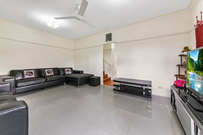 Picture of 2/6 Gilba Road, PENDLE HILL NSW 2145