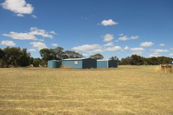 Picture of 395 Chillicup Road, BROOMEHILL VILLAGE WA 6318