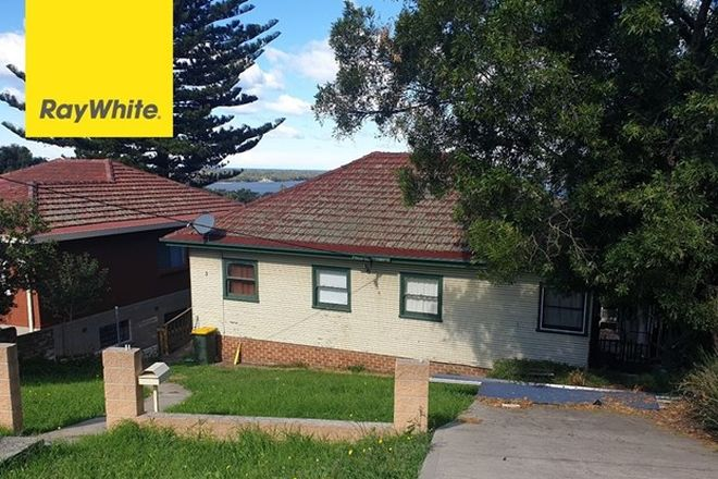 Picture of 3 Hassan Street, LAKE HEIGHTS NSW 2502