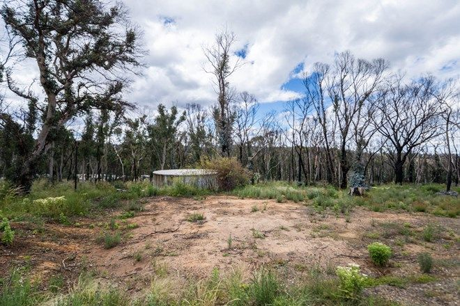 Picture of 126 Kerma Cr, CLARENCE NSW 2790