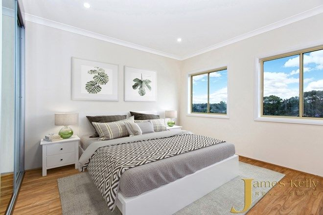 Picture of 47 Quakers Rd, MARAYONG NSW 2148