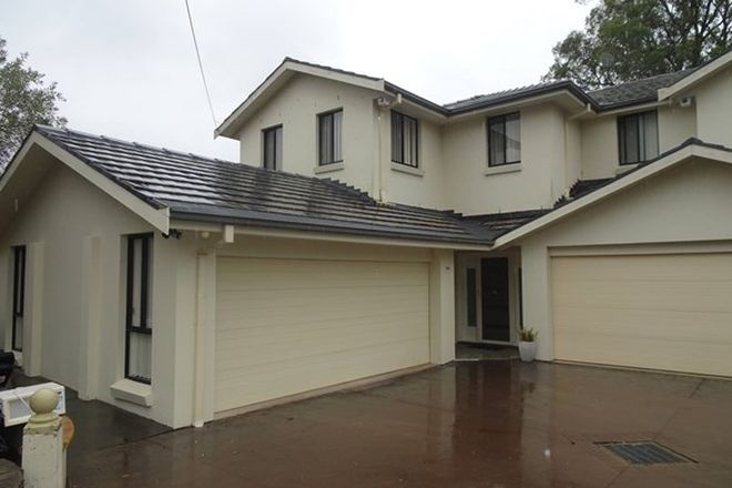 Picture of 48A Eddy Street, MERRYLANDS WEST NSW 2160