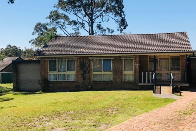 Picture of 4 Fern Place, EAST MAITLAND NSW 2323