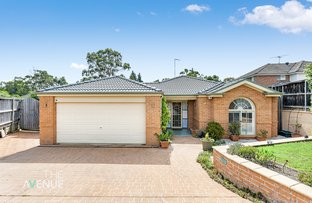Picture of 11 Highfield Place, Beaumont Hills NSW 2155
