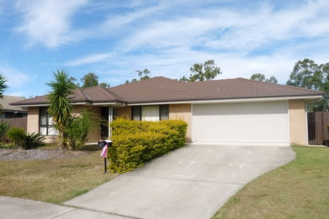 Picture of 10 Skyview Court, FLAGSTONE QLD 4280