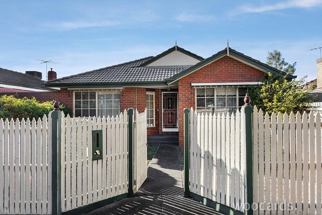 Picture of 1/6 Guest Road, OAKLEIGH SOUTH VIC 3167
