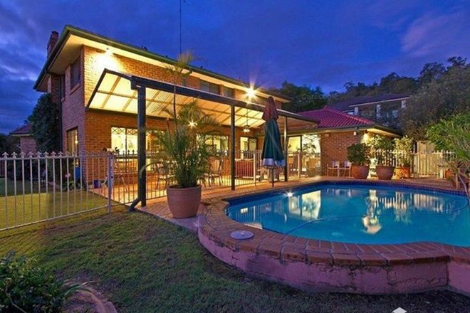 Picture of 40 Drysdale Street, MOUNT OMMANEY QLD 4074