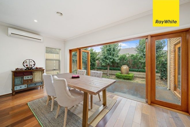 Picture of 14 Roxburgh Street, FRANKLIN ACT 2913