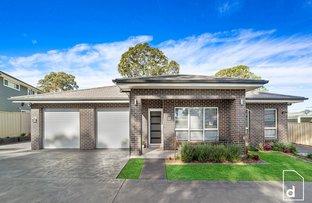 Picture of 68 Kader Street, Bargo NSW 2574