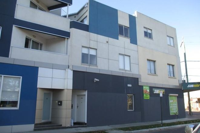Picture of 47 Railway Avenue, OAKLEIGH VIC 3166