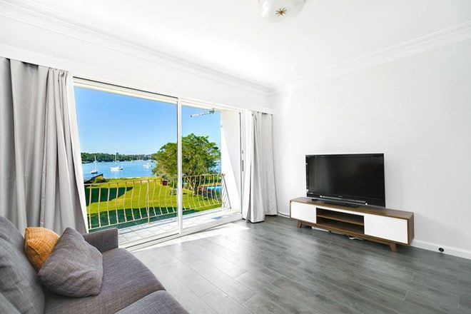 Picture of 2/100 St Georges Crescent, DRUMMOYNE NSW 2047