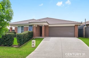 Picture of 213 Turner Road, Currans Hill NSW 2567