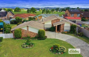 Picture of 16 Anita Close, Taree NSW 2430