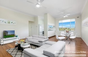Picture of 15/229-231 King Georges Road, Roselands NSW 2196