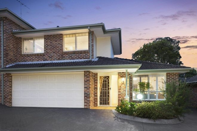 Picture of 2/30-32 Milburn Road, GYMEA NSW 2227