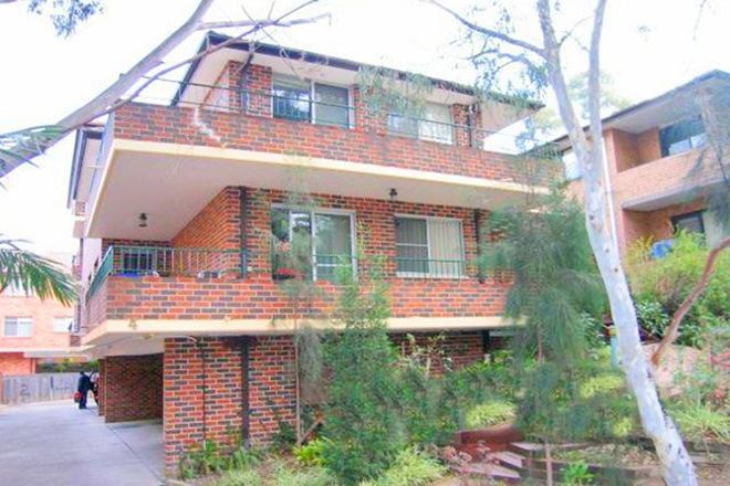 Picture of 1/4 Queens Road, WESTMEAD NSW 2145