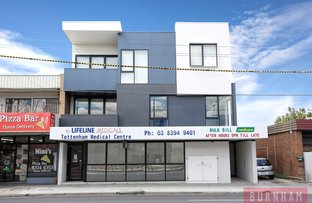 1/165 Sunshine Road, West Footscray VIC 3012