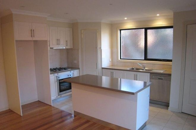 Picture of 5/1140 Whitehorse Road, BOX HILL VIC 3128
