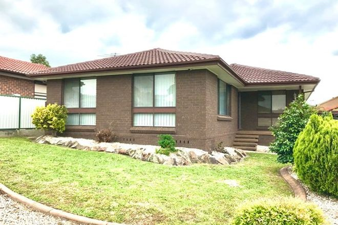 Picture of 40 Rossetti Street, WETHERILL PARK NSW 2164