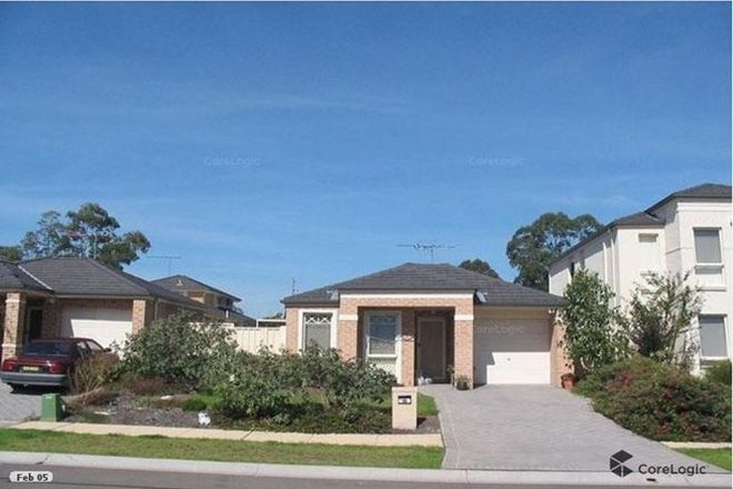 Picture of 21 Melaleuca Avenue, FAIRFIELD WEST NSW 2165