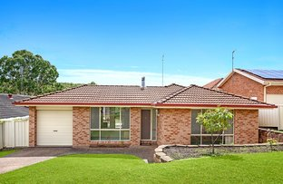 Picture of 10 Panbula Place, Flinders NSW 2529