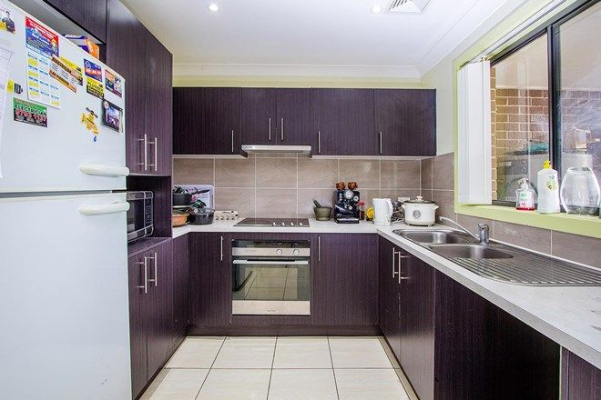 Picture of 45A Mandoon Road, GIRRAWEEN NSW 2145