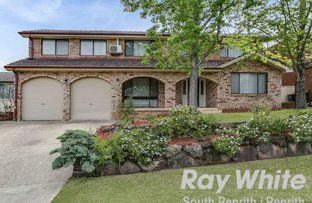Picture of 45 Hilliger Road, South Penrith NSW 2750